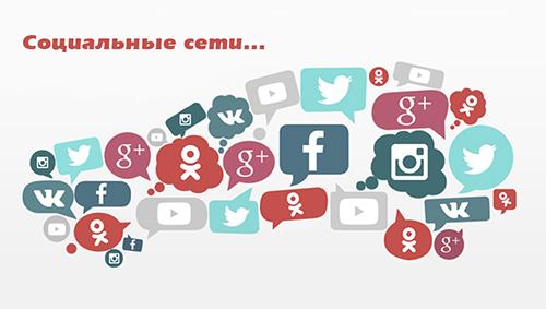 Социальные сети и монахини