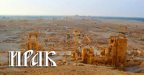 Восстановление монастыря в Ираке